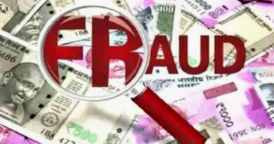 मुंबई: नोटों की बारिश के चक्कर में बुजुर्ग महिला ने गवाएं 40 लाख, मौलाना पैसे लेकर हुआ फरार!