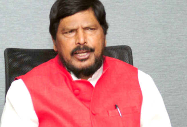 महाराष्ट्र: औरंगाबाद का नाम बदलने को लेकर आठवले बोले- महाविकास आघाड़ी सरकार के खिलाफ करेंगे आंदोलन