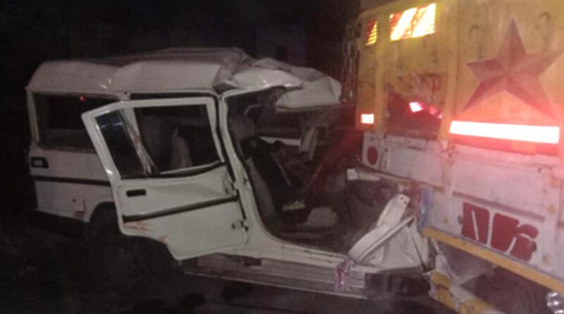 वर्धा: खड़े ट्रक से टकराई बोलेरो, 4 की मौत, पांच घायल