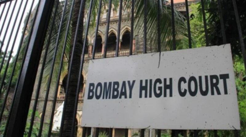 कर्मचारी का कर्ज चुकाने की मांग करना खुदकुशी के लिए उकसाना नहीं: बॉम्बे हाईकोर्ट
