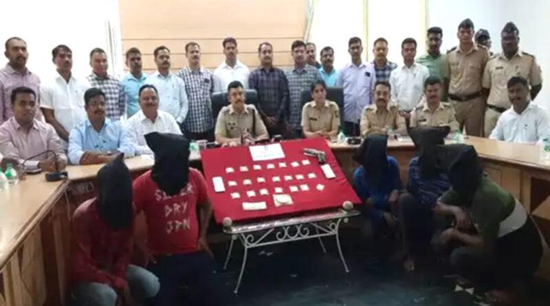 महाराष्ट्र: आंख में चटनी डालकर लूट, सवा दो करोड़ का 4 किलो सोना छीनकर हुए थे फरार, गिरफ्तार