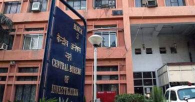 महाराष्ट्र: चांदी कारोबारी से दो लाख की रिश्वत लेते कस्टम अधिकारी गिरफ्तार!