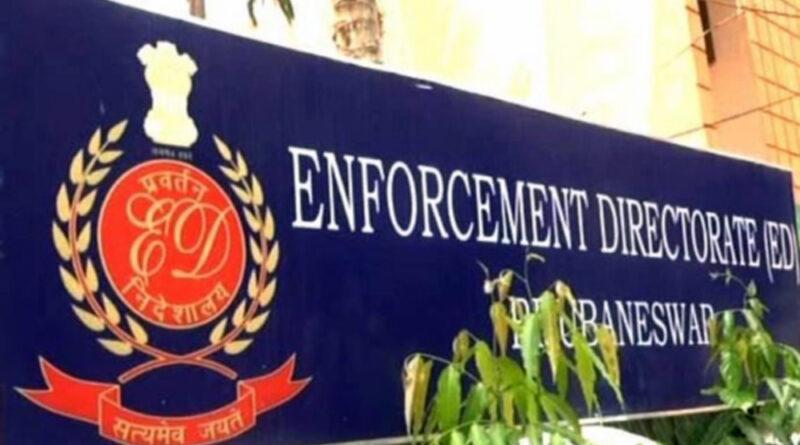 नासिक के घोरपड़े बंधु को नागपुर ED ने किया गिरफ्तार
