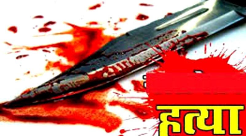 महाराष्ट्र के पालघर में कथित तौर पर युवक की हत्या!