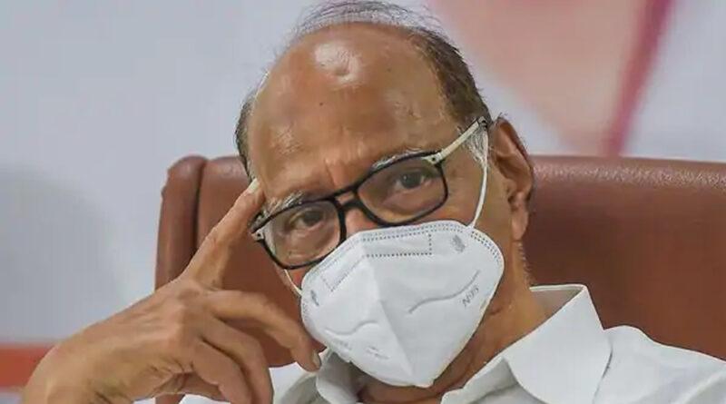 महाराष्ट्र: सांगली में BJP को झटका, बहुमत में थी पार्टी फिर भी NCP के नेता बने महापौर!