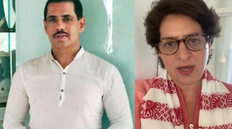 रॉबर्ट वाड्रा कोरोना पॉजिटिव, प्रियंका गांधी ने रद्द किए चुनावी दौरा, खुद को किया क्वारंटीन