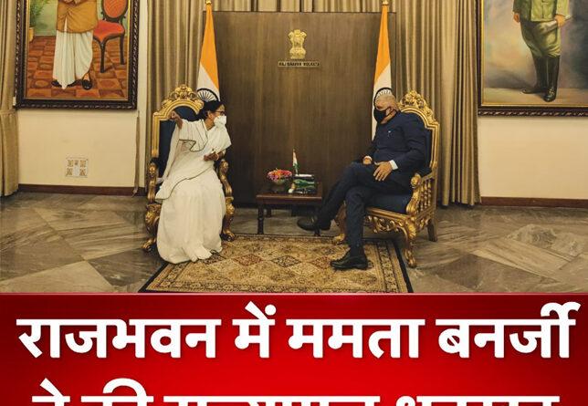 ममता बनर्जी ने पेश किया सरकार बनाने का दावा, 5 मई को लेंगी शपथ!