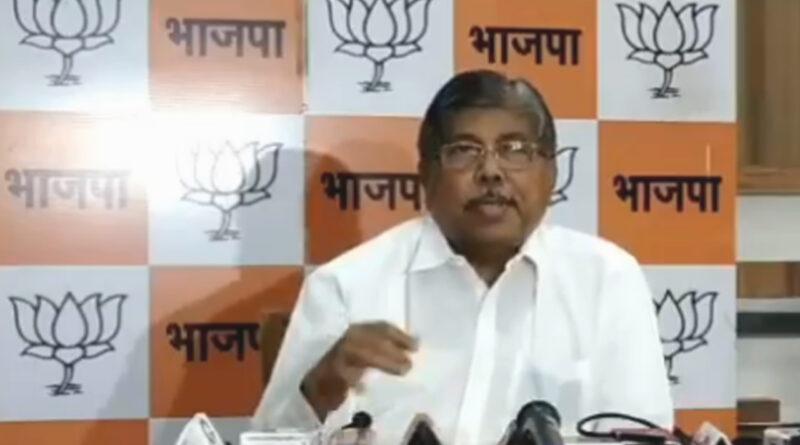 महाराष्ट्र सरकार मराठा समुदाय को तीन हजार करोड़ रुपये का पैकेज दें: चंद्रकांत पाटिल