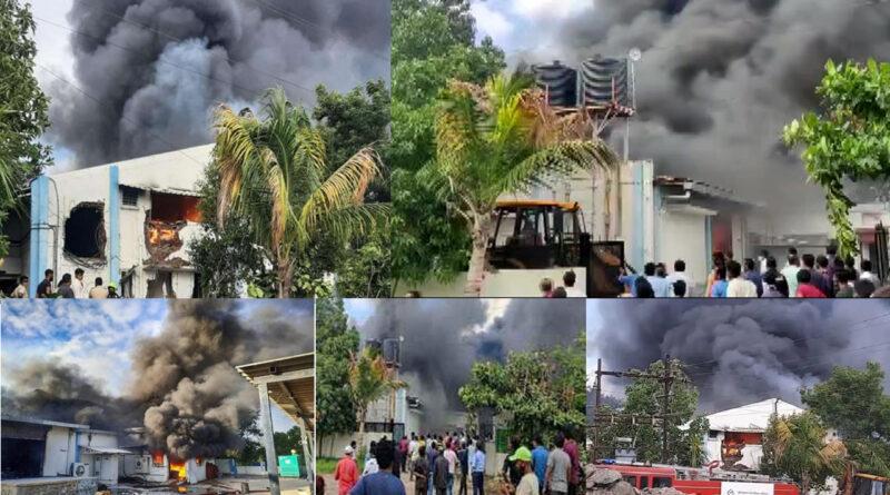 महाराष्ट्र: पुणे की केमिकल फैक्ट्री में भीषण आग, 15 महिलाओं समेत 18 जिंदा जले, पीएम ने जताया शोक