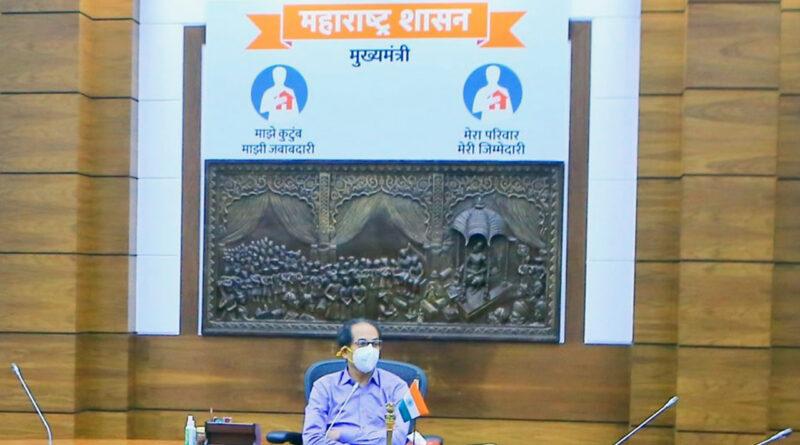 महाराष्ट्र: कोरोना की तीसरी लहर में उद्योग शुरू रखने करें तैयारी: मुख्यमंत्री