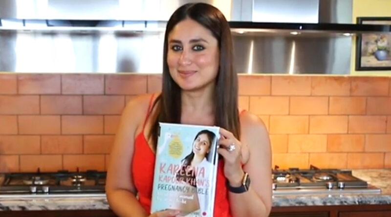 मुंबई: करीना कपूर खान ने लॉन्च की अपनी किताब 'प्रेग्नेंसी बाइबिल'
