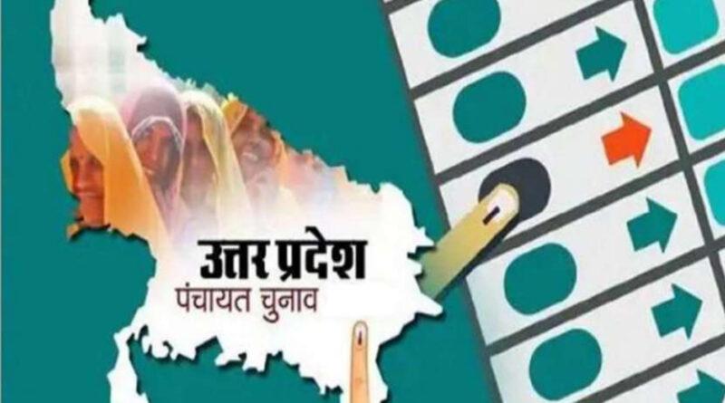 UP पंचायत चुनाव परिणाम: BJP को 'Booster Dose', 75 में से 67 सीटों पर जमाया कब्जा; सपा को लगा तगड़ा झटका!