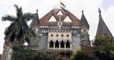 मुंबई: डिजिटल मीडिया को लेकर आईटी के नए नियमों पर हाईकोर्ट ने लगाई अंतरिम रोक