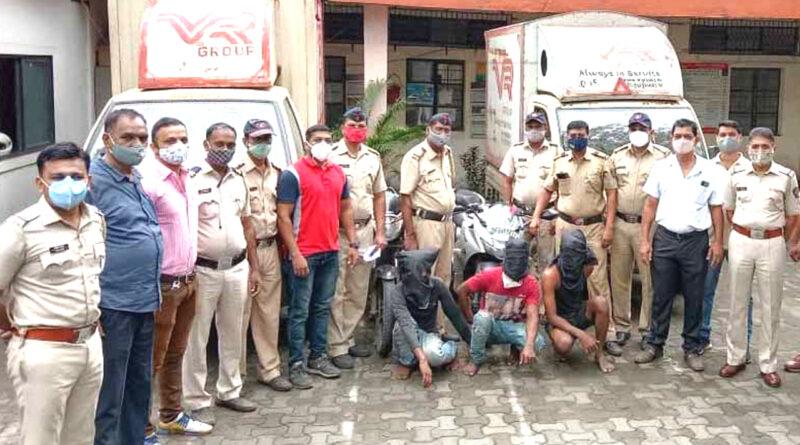 भिवंडी: चार में से तीन चोर को पुलिस ने पकड़ा, 12 लाख, 10 हजार रुपए कीमत का एक टेंपो सहित 3 वाहन बरामद!