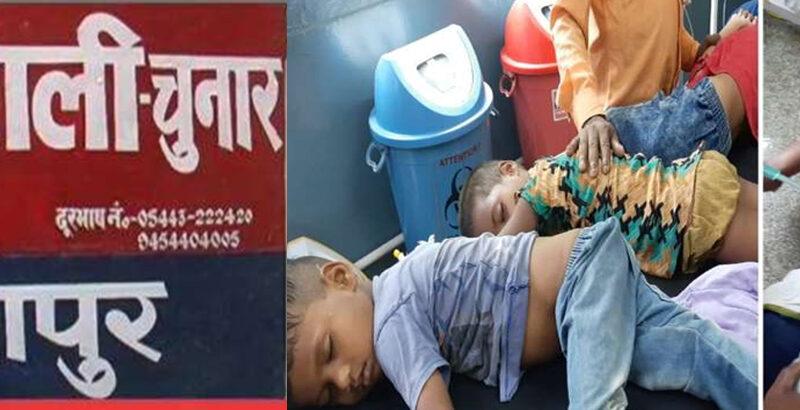 UP: चुनार में 4 बच्चों को जहर खिलाने के बाद खुद भी खाया, पिता समेत तीन की मौत!
