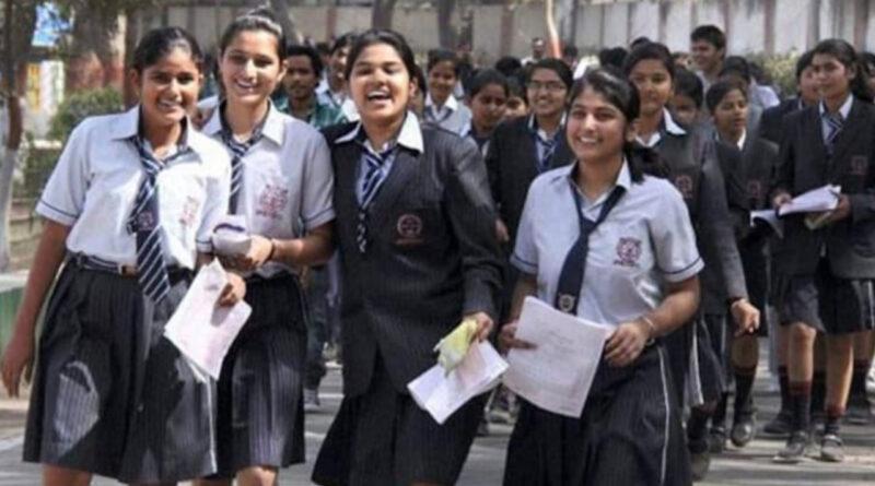 Maharashtra Board Results: 12वीं में 99.63 प्रतिशत छात्र उत्तीर्ण, पिछले साल की अपेक्षा अधिक हुए पास