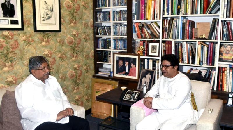 मुंबई: राज ठाकरे से मिले भाजपा नेता चंद्रकांत पाटिल, बोले- मनसे प्रमुख के मन में उत्तर भारतीयों के लिए कोई कटुता नहीं!