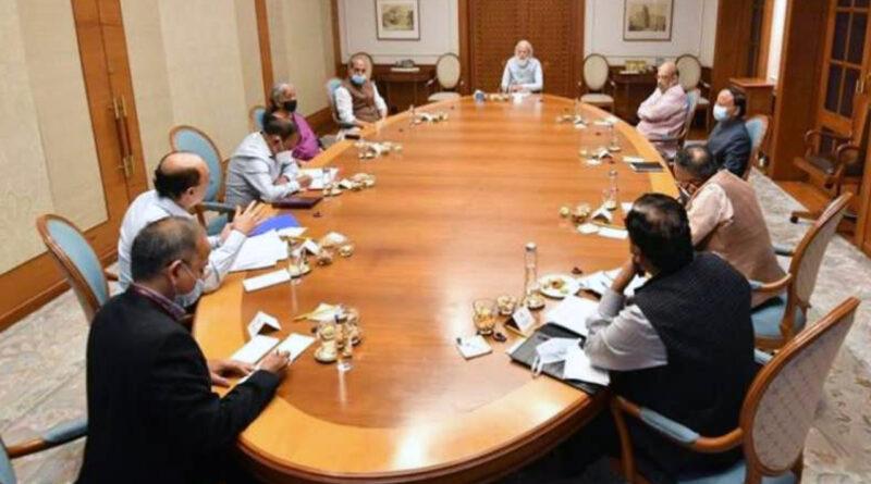 अफगानिस्तान पर पीएम मोदी की बड़ी बैठक, काबुल से भारतीयों को सुरक्षित निकालने पर चर्चा जारी