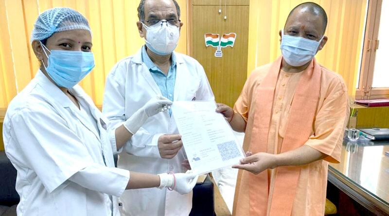 सीएम योगी ने ली कोरोना वैक्सीन की दूसरी डोज; बोले- कोरोना हारेगा-भारत जीतेगा