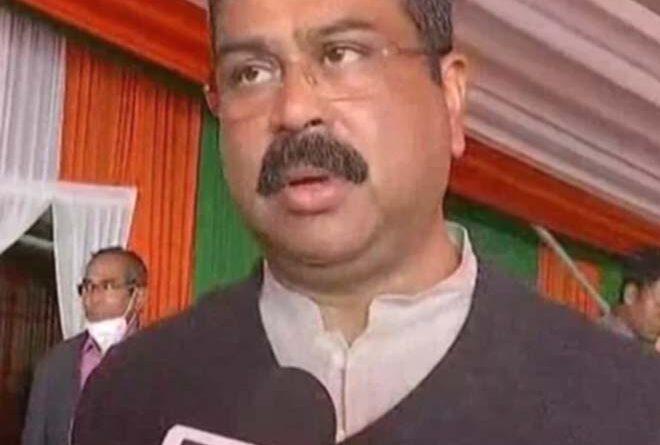 भाजपा ने चुनाव प्रभारी नियुक्त किए, धर्मेंद्र प्रधान को उत्तर प्रदेश की कमान
