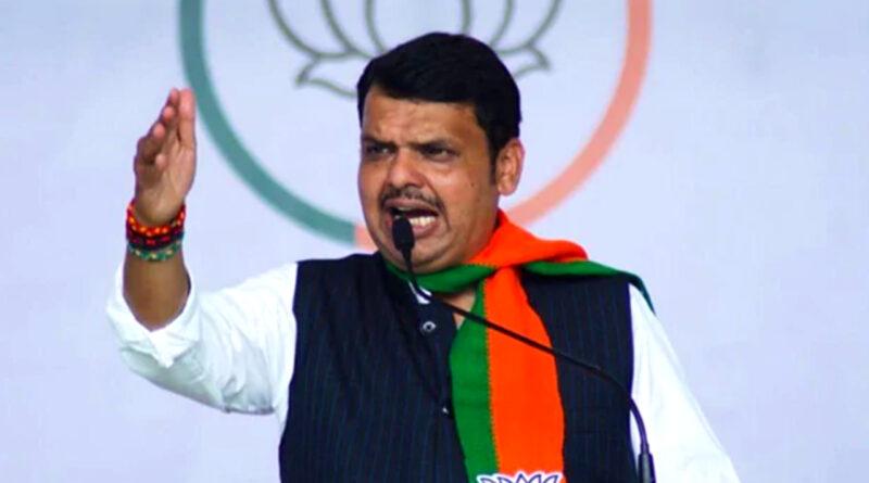महाराष्ट्र के पूर्व सीएम देवेंद्र फडणवीस बनाए गए गोवा के चुनाव प्रभारी