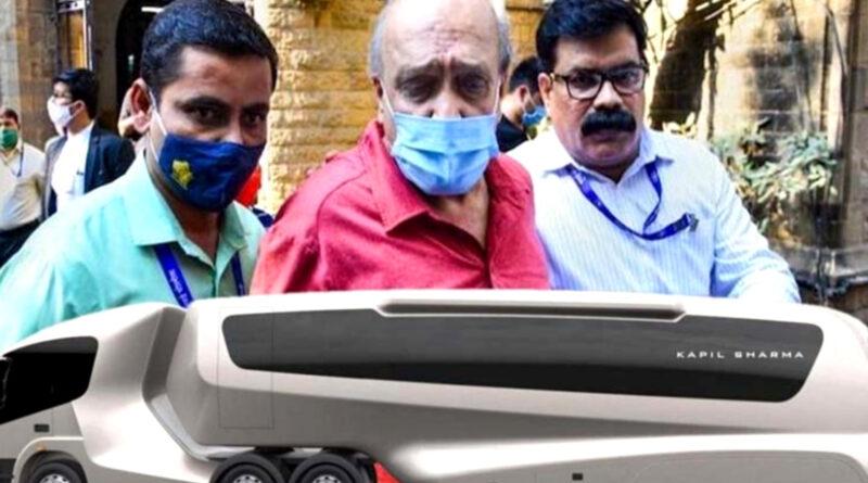 कपिल शर्मा से धोखाधड़ी के मामले में कार डिजाइनर छाबडिया का बेटा गिरफ्तार