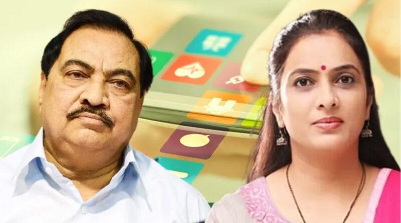 पुणे प्लॉट मामला: ईडी द्वारा चार्जशीट दाखिल करने के बाद खडसे और उनके परिवार पर नई मुसीबत