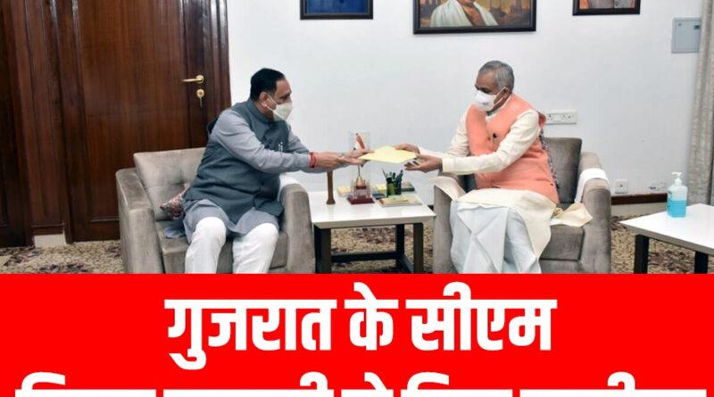 गुजरात के मुख्यमंत्री विजय रूपाणी ने दिया इस्तीफा!