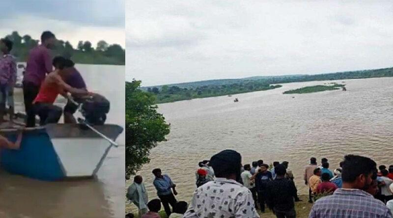महाराष्ट्र: वर्धा नदी में नाव पलटने से 11 लोगों की डूबने से मौत!