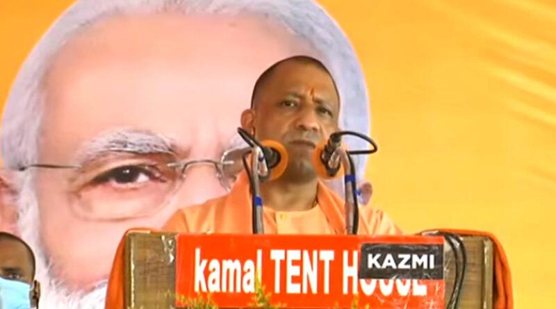 सीएम योगी आदित्यनाथ ने कुशीनगर को दी 421 करोड़ की सौगात, बोले- अब तुष्टिकरण नहीं, विकास होगा