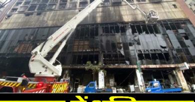 ताइवान:13 मंजिला इमारत में लगी भीषण आग, 46 लोगों ने गंवाई जान!