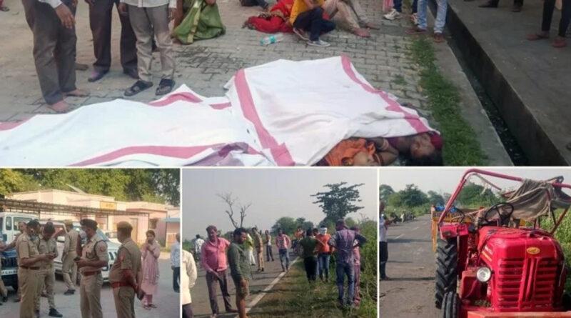 झांसी में भीषण सड़क हादसा: सात महिलाएं और चार बच्चे समेत 11 लोगों की मौत!