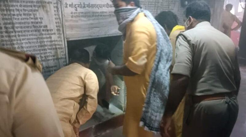 विंध्याचल मंदिर परिसर में विराजमान महाकाली मंदिर में लगी आग से अफरातफरी की स्थिति