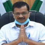 दिल्ली में CM केजरीवाल ने किया पहले प्लाज़्मा बैंक का उद्घाटन,जानें कौन कर सकता है डोनेट