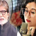 अब अमिताभ बच्चन की आवाज में नहीं सुनाई देगी कोरोना कॉलर ट्यून, इस आवाज में होगा यह संदेश