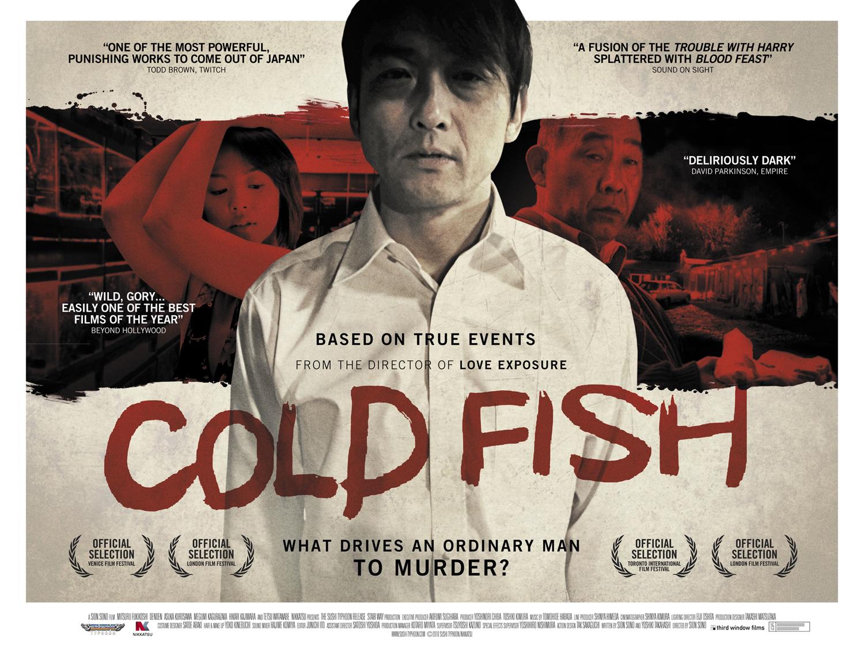 Cold Fish: La vida es dolor