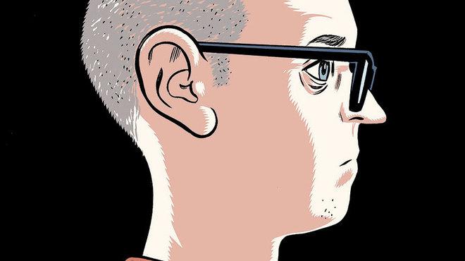 El Rayo Mortal: la esencia de Daniel Clowes