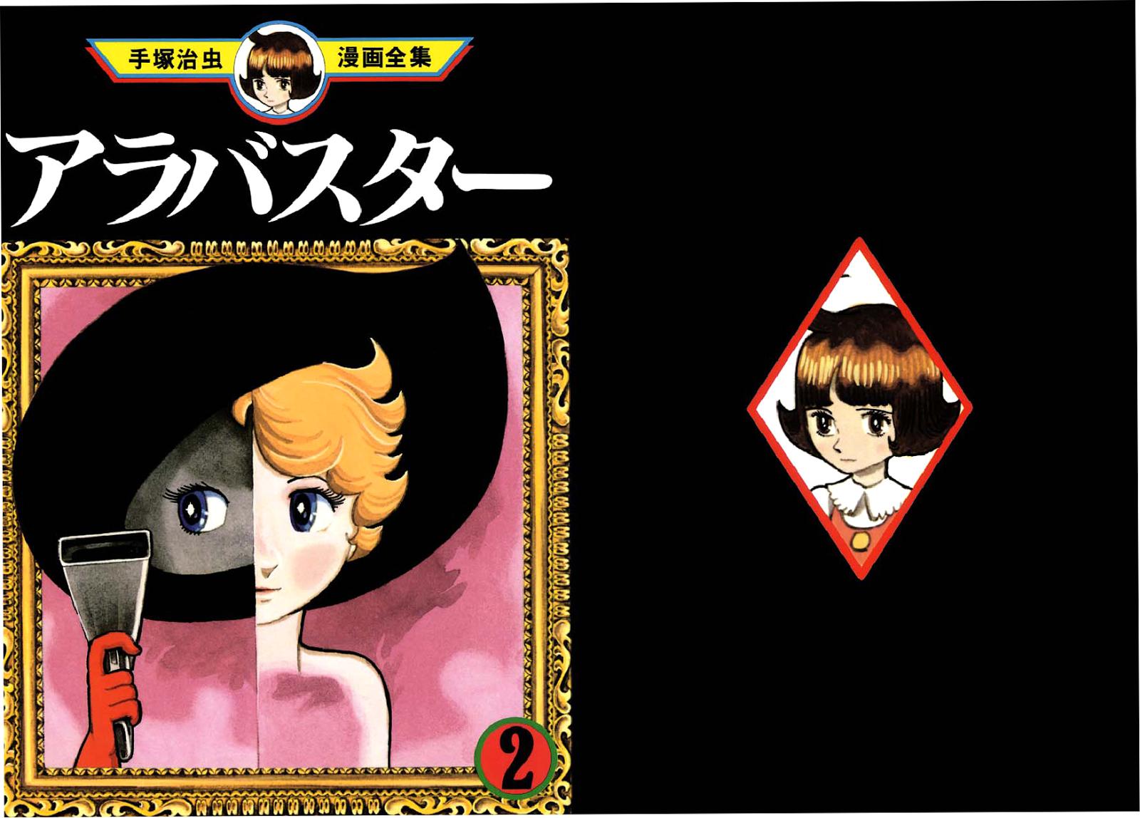 Universo Tezuka: «Alabaster» (Astiberri, 2014)