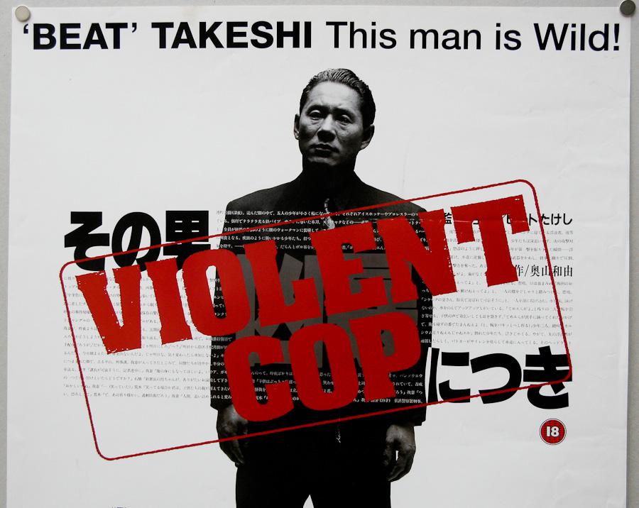 Takeshi Kitano: «Violent Cop»