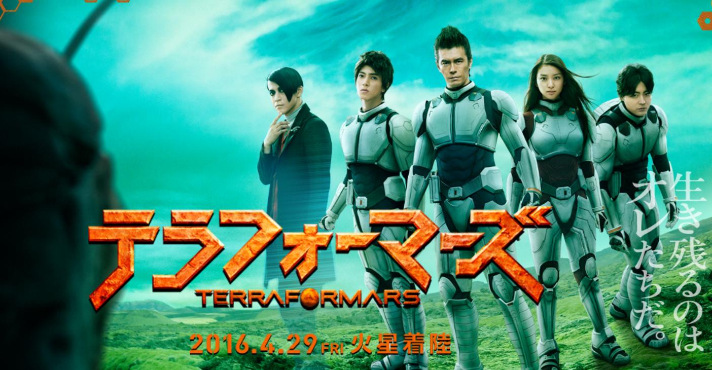 Terra Formars, Miike y las Live Action