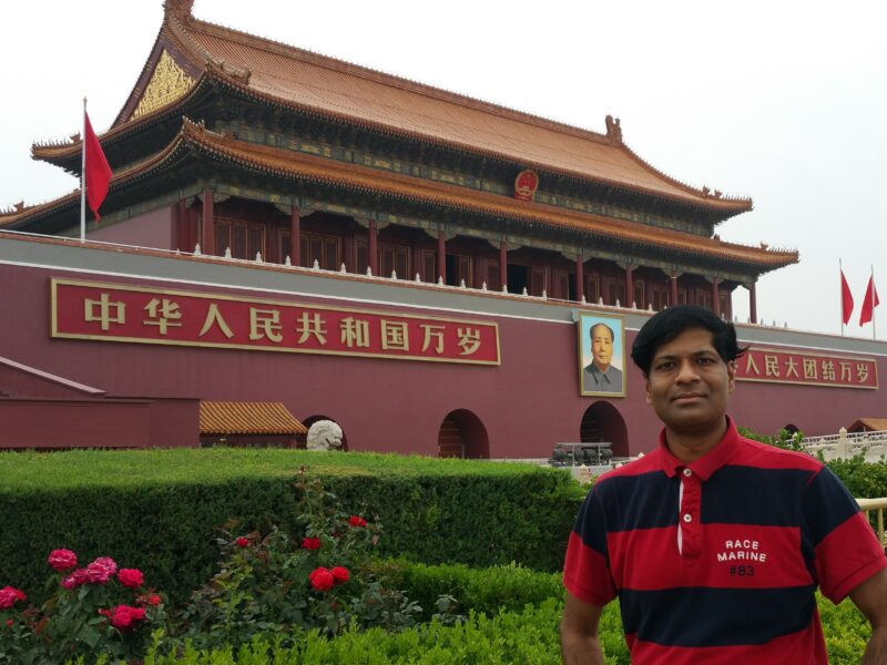 BEIJING : THE FORBIDDEN CITY (PALACE MUSEUM)