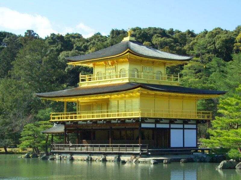 JAPAN : KYOTO – THE CULTURAL CAPITAL OF JAPAN
