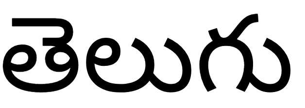 TELUGU LANGUAGE, LITERATURE, HISTORY & CULTURE
