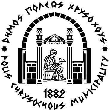 Λογότυπο ΔΗΜΟΥ
