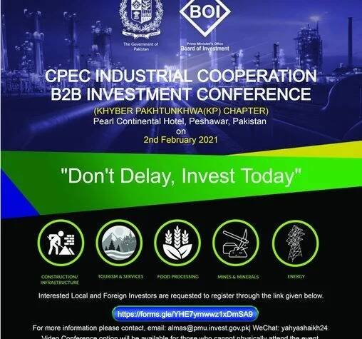 Don't Delay, Invest Today: CPEC B2B investment Conference to be held on Feb 2