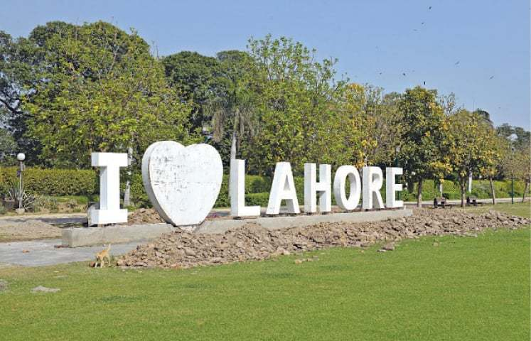 $150m Chinese venture in Lahore to boost exports