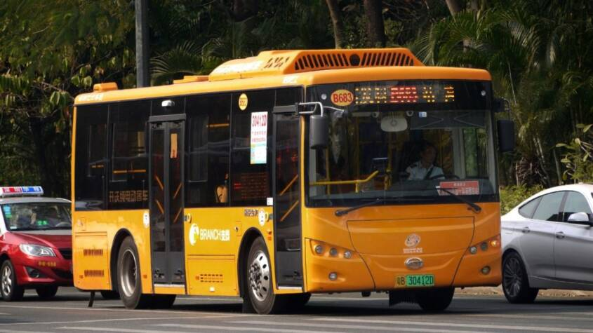 MoU signed to introduce electric buses, other vehicles in Pakistan