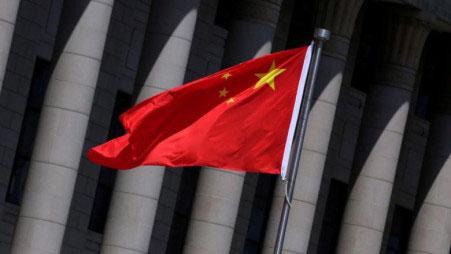 China Adds A Vaccine Billionaire