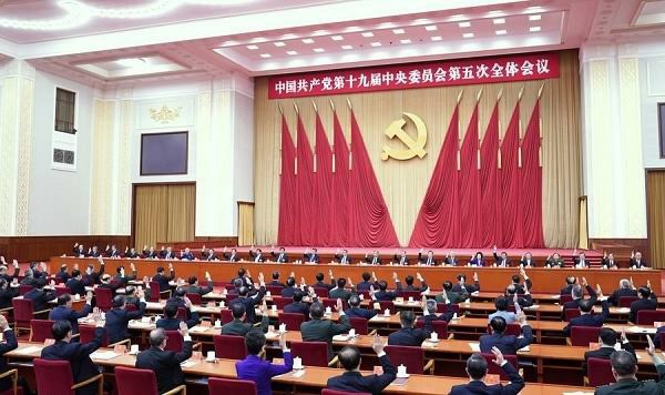 China unveils final version of the 14th Five-Year Plan