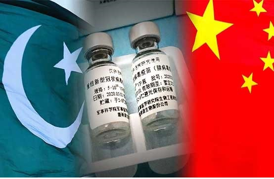 Pakistan receives Covid vaccines from China amid shortage reports
